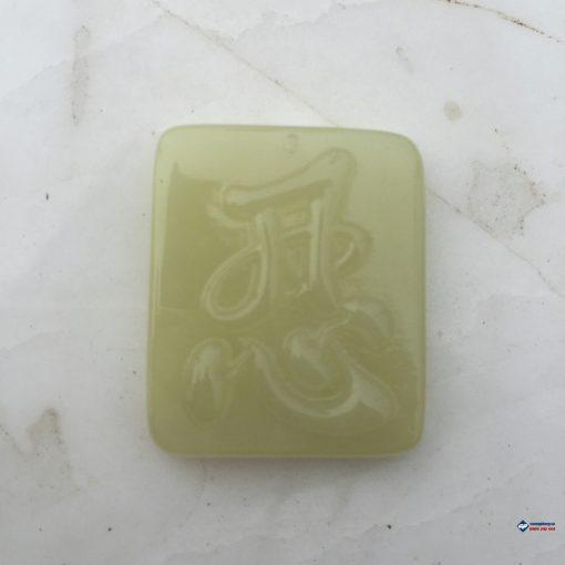 Mặt dây chuyền chữ Nhẫn đá Pakistan A1292
