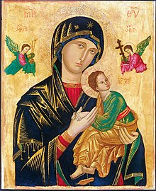 bức tranh đức mẹ hằng cứu giúp tại Roma